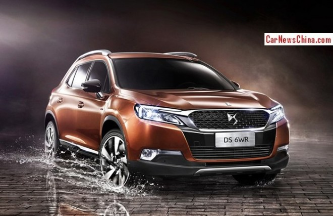 This is the Citroen DS 6WR SUV for the Beijing Auto Show