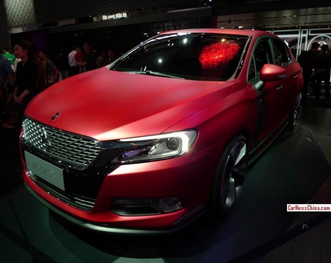Citroen DS 5LSR Concept debuts on the Beijing Auto Show