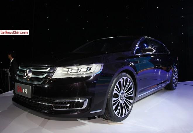 Dongfeng Number 1 sedan concept debuts in Beijing