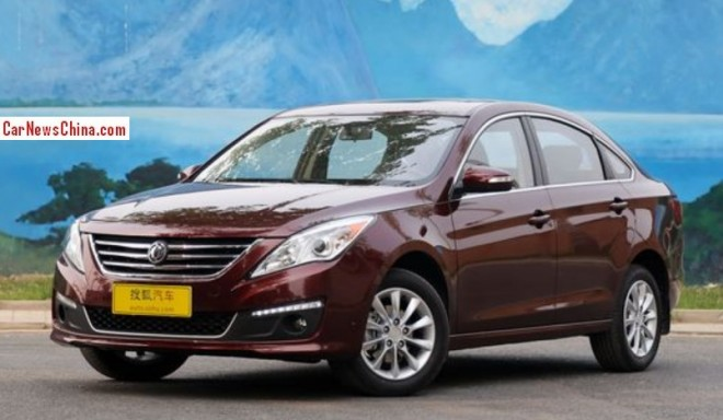 Dongfeng Fengxing Jingyi S50 is Ready for the China car market