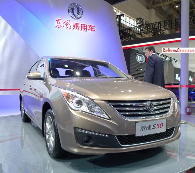 Dongfeng Fengxing Jingyi S50 debuts on the Beijing Auto Show