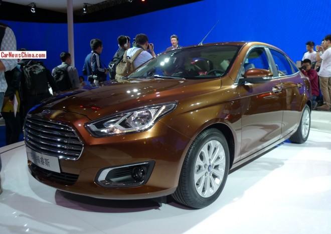 ford-escort-china-1