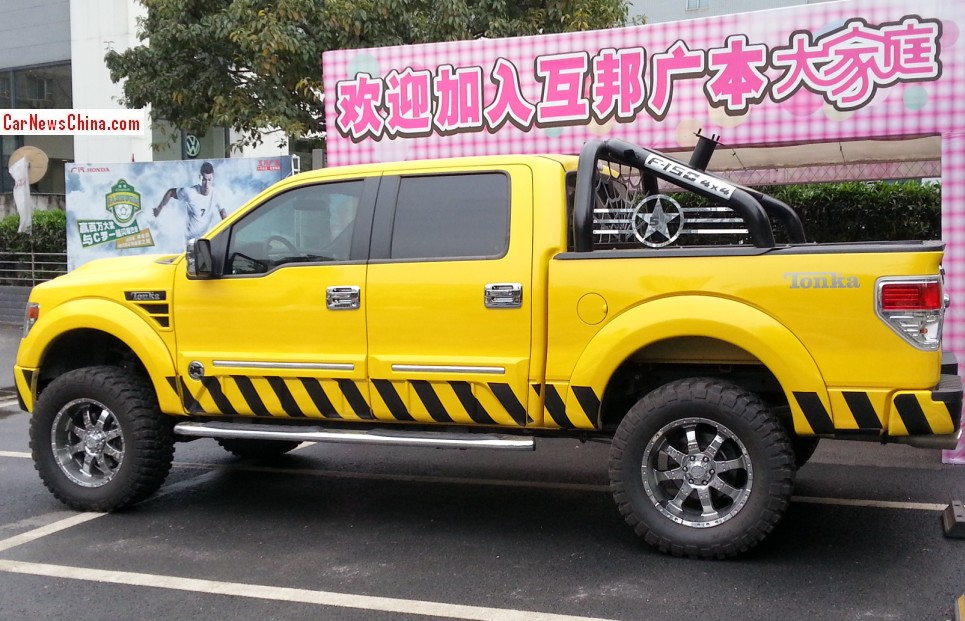 Ford F 150 Tonka >> Spotted In China Ford F 150 Tonka Edition Carnewschina Com