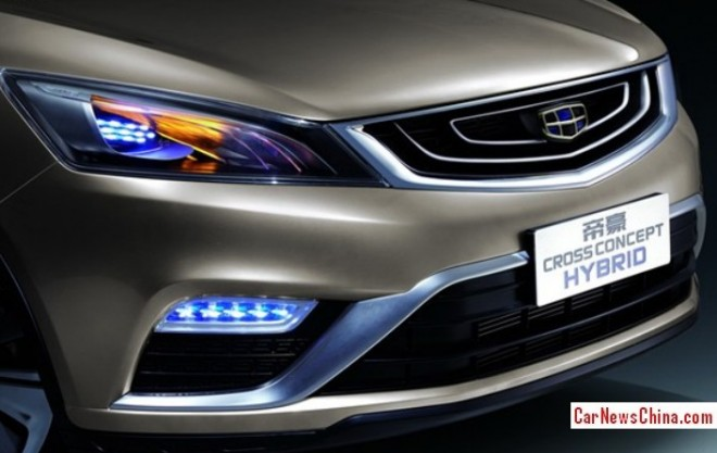 Geely teases the Emgrand Cross Concept Hybrid for the Beijing Auto Show
