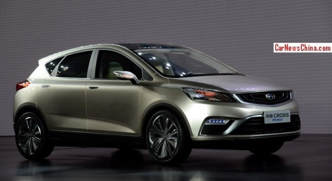 Geely Emgrand Cross Concept debuts in Beijing