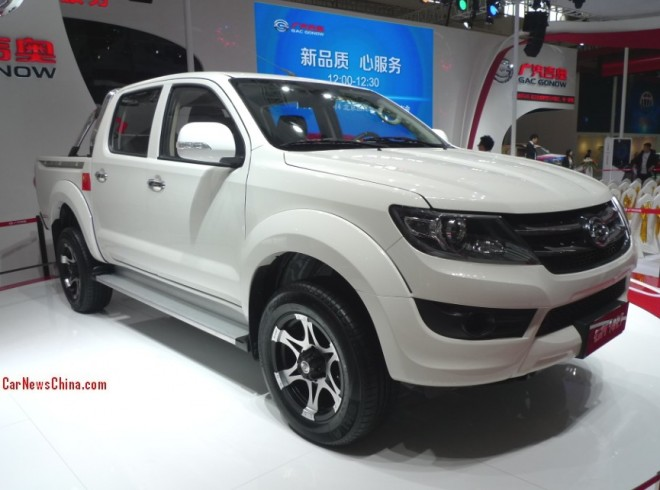 Gonow GA 1027 pickup truck concept debuts on the Beijing Auto Show