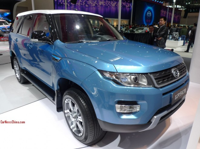 Gonow GA6470 Concept debuts on the Beijing Auto Show