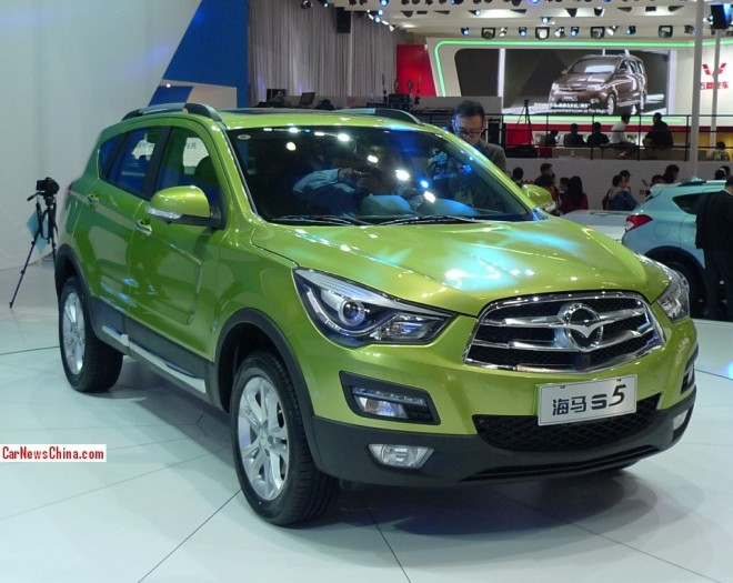 Haima S5 SUV debuts on the Beijing Auto Show