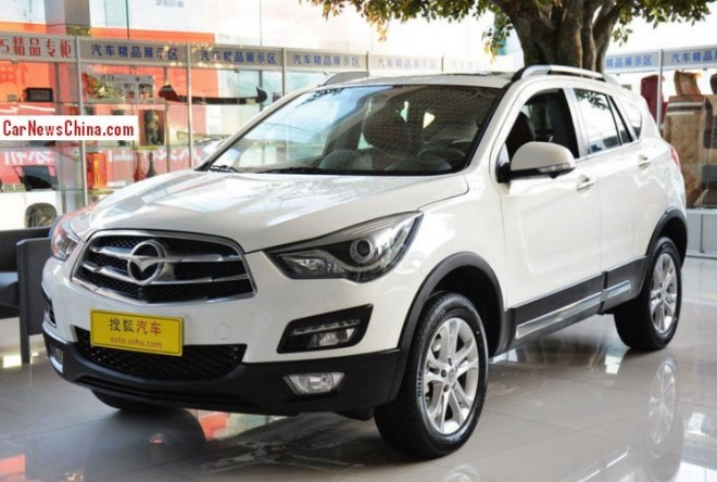 Haima S5 SUV launched on the China car market
