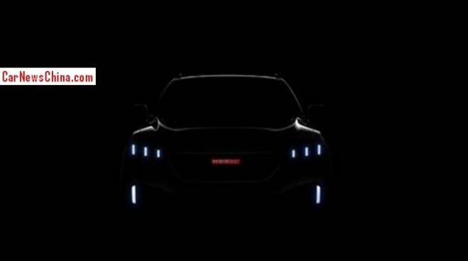 Great Wall teases Haval Coupe concept for the Beijing Auto Show