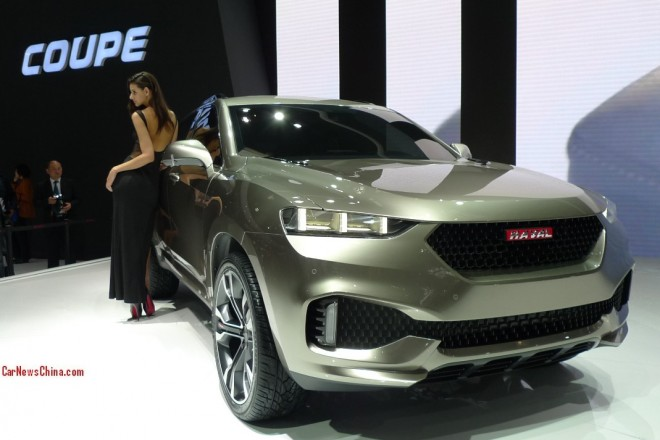 Haval Coupe Concept debuts on the Beijing Auto Show