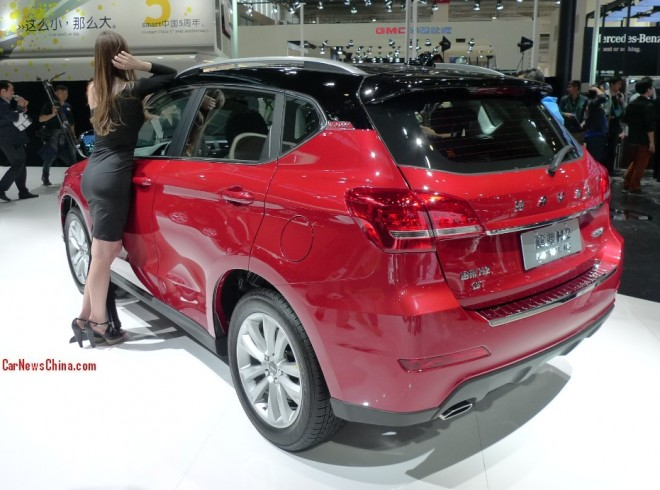 Haval H2 SUV debuts on the Beijing Auto Show