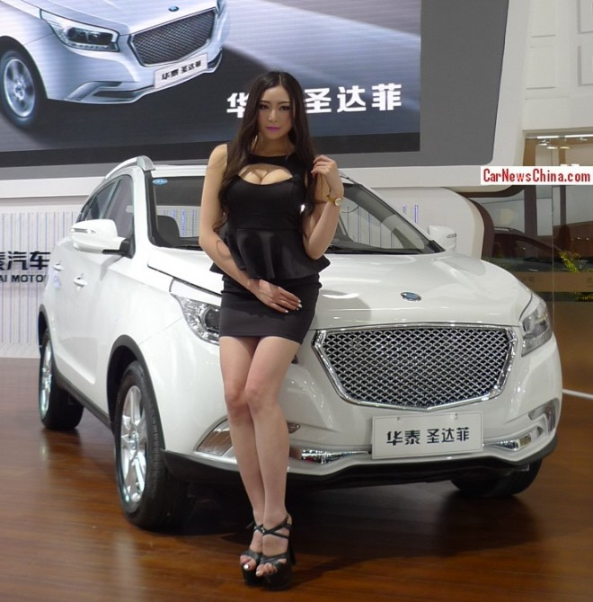 Hawtai Shengdafei SUV debuts on the Beijing Auto Show