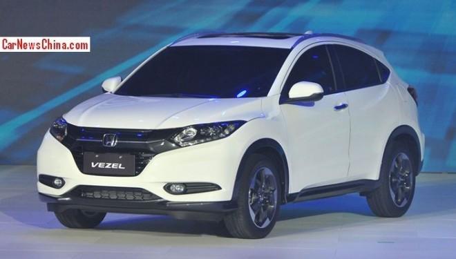 Honda Vezel SUV debuts in Beijing