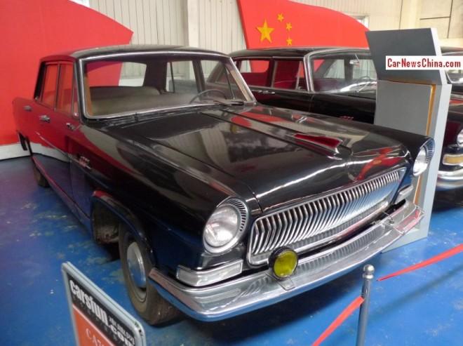China Car History: the Hongqi CA771 limousine