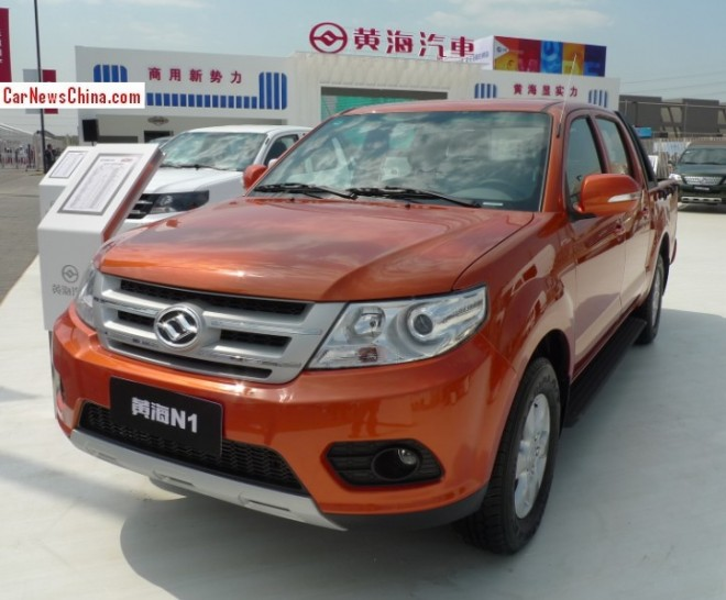 Huanghai N1 pickup truck debuts on the Beijing Auto Show