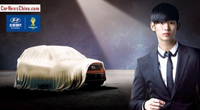 Hyundai teases the ix25 SUV for the Beijing Auto Show
