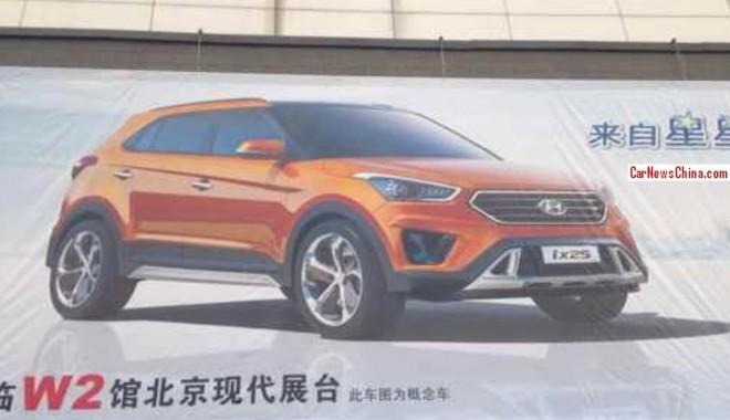 hyundai-ix25-china-1