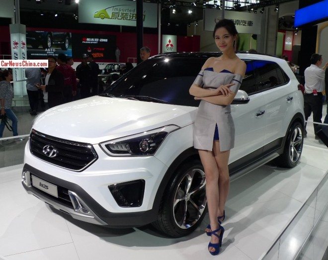 Hyundai ix25 Concept debuts at the Beijing Auto Show