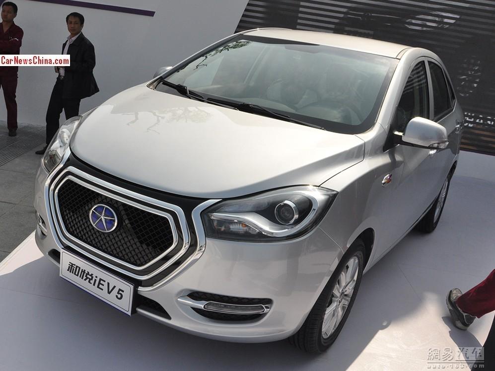 Jianghuai Auto (JAC) A...