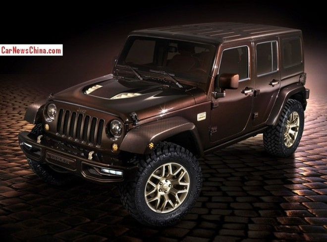 Jeep Wrangler Apollo Edition concept for the Beijing Auto Show