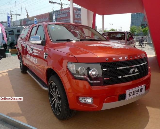 Kawei Auto K1 pickup truck debuts on the Beijing Auto Show