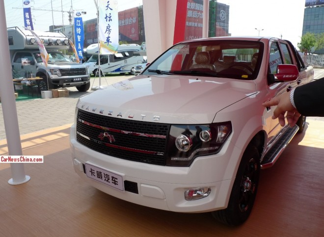 kawei-auto-china-2