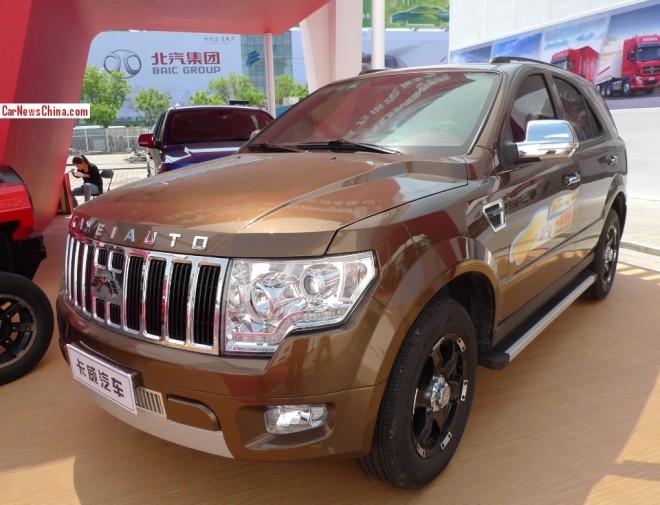 kawei-auto-china-4
