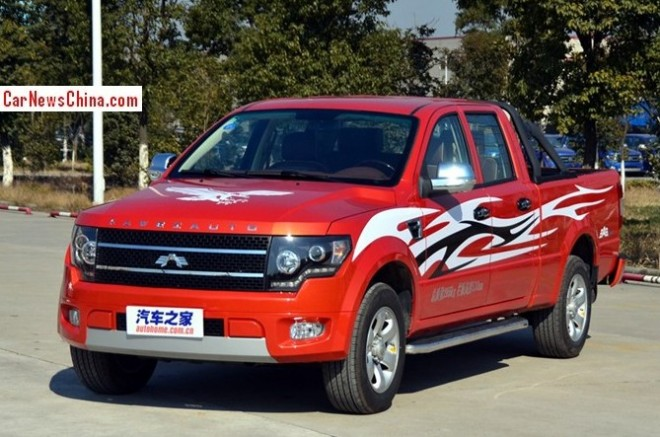 This is the Kawei Auto K1 pickup truck for the Beijing Auto Show