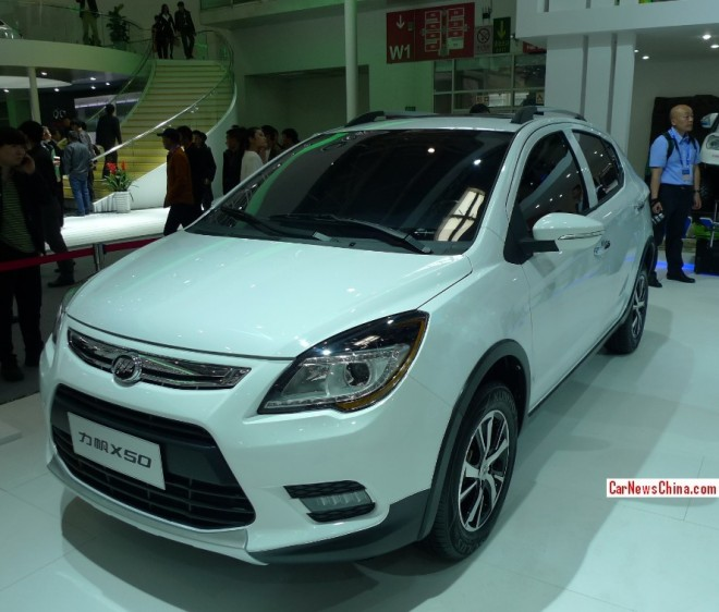 Lifan X50 debuts on the Beijing Auto Show