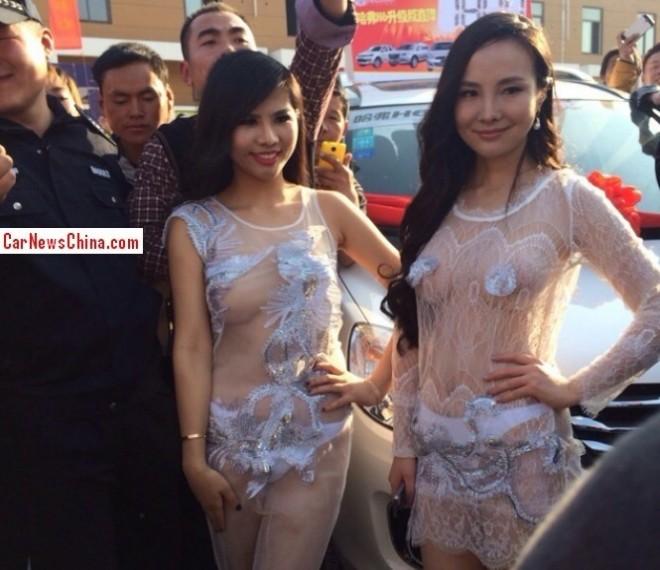 Gan Lulu & Gan Maomao open a Car Culture Park in China