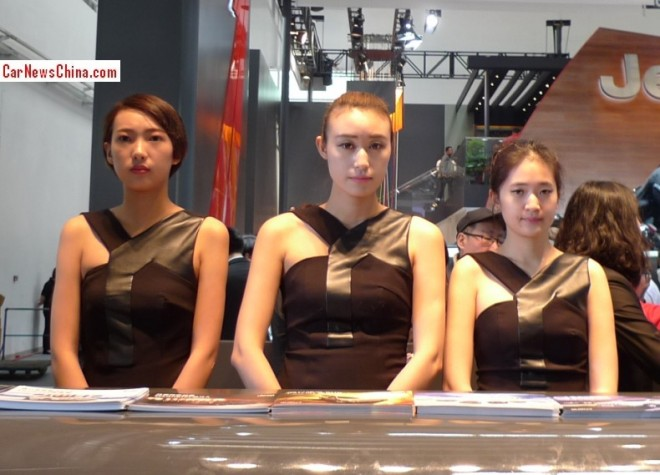 Random Impressions of the 2014 Beijing Auto Show