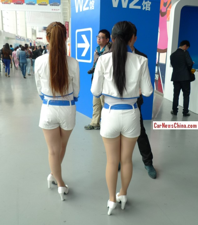 random-beijing-auto-show-9c