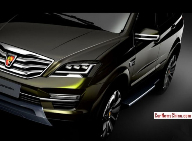 Roewe teases SUV concept for the Beijing Auto Show