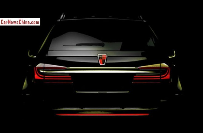roewe-suv-concept-3