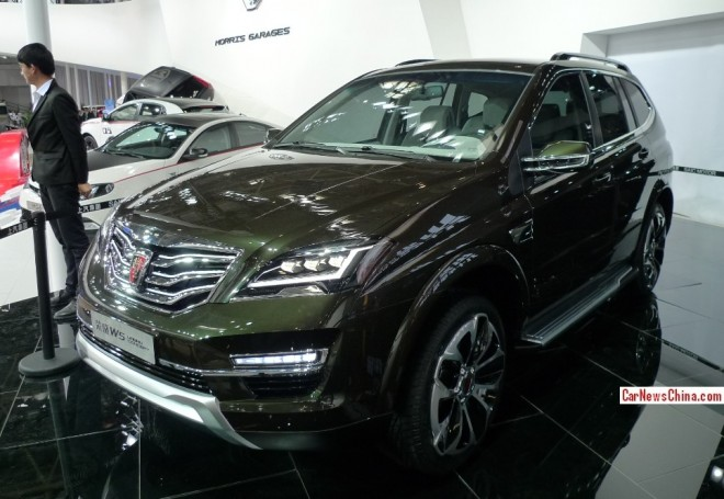 Roewe W5 Urban Concept debuts at the Beijing Auto Show
