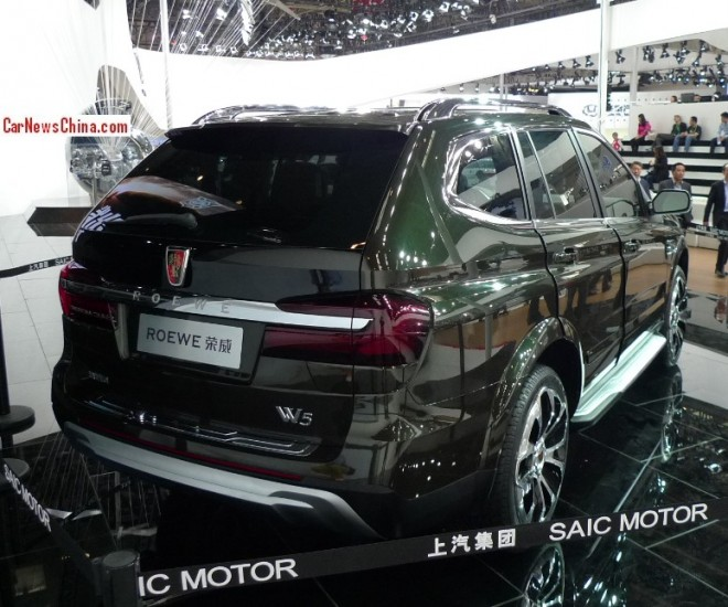 roewe-w5-concept-3