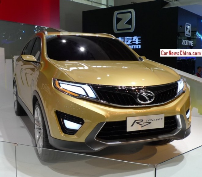 SouEast R7 Concept debuts at the Beijing Auto Show
