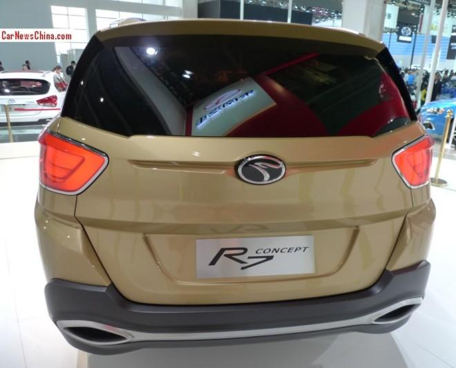 soueast-r7-concept-3
