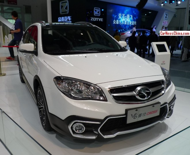 SouEast V6 Ling Shi Cross debuts on the Beijing Auto Show