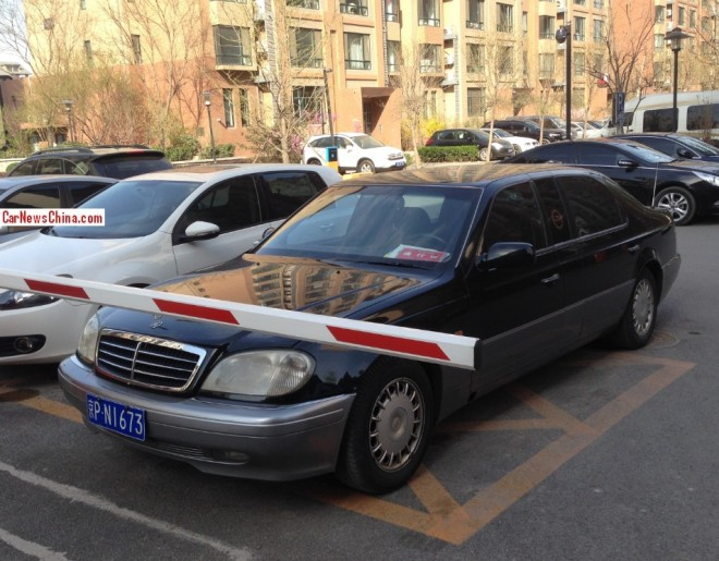 Spotted in China: SsangYong Chairman CM600L