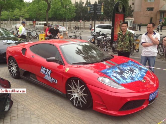 supercar-china-ice-2