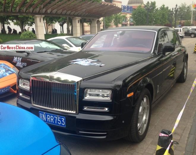 supercar-china-ice-3
