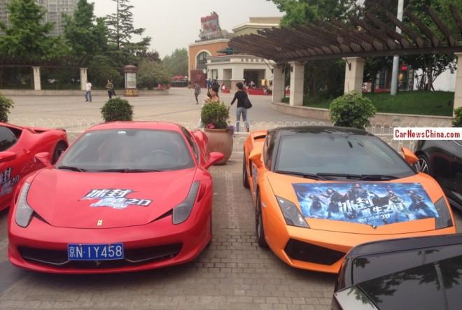 supercar-china-ice-4