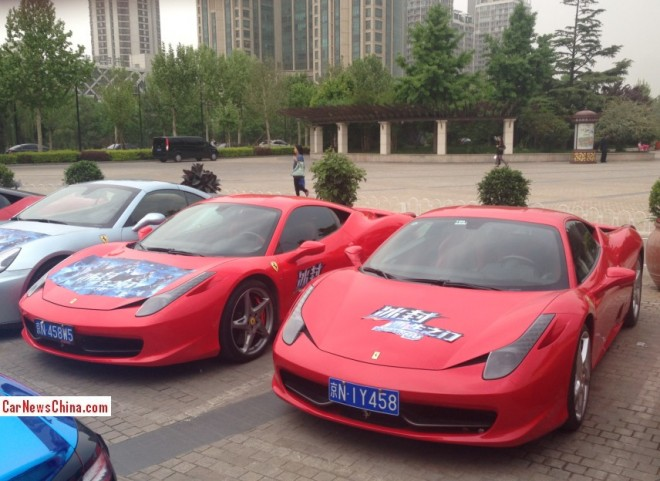 supercar-china-ice-6
