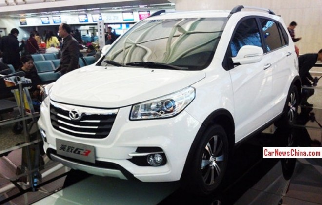 Weichai Auto Yingzhi G3 debuts on an Airport in China