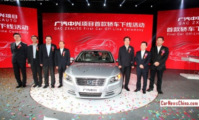 First Zhongxing sedan rolls off the production line in China