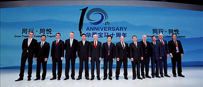 10 years - Picture courtesy China Daily