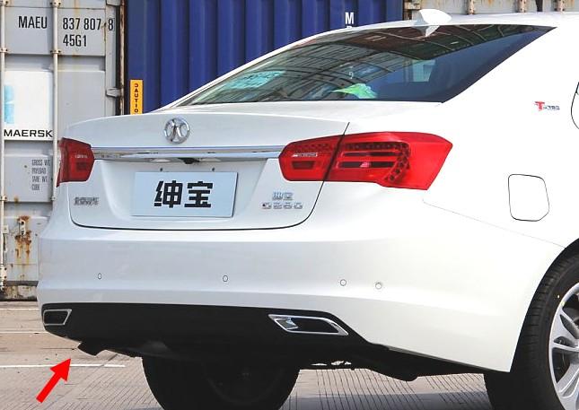 beijing-auto-shenbao-ev-4
