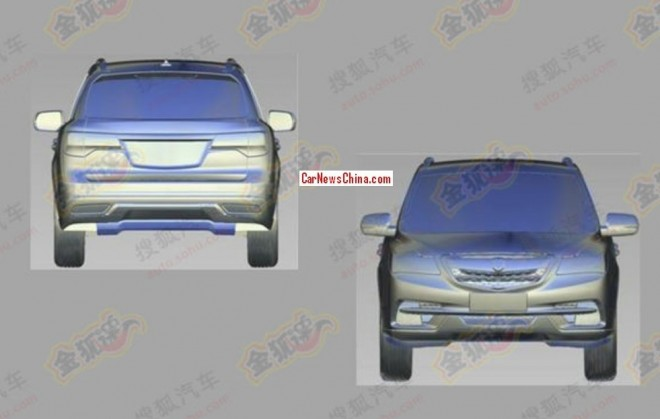 Patent Applied: Brilliance Jinbei MS3 SUV for the China car market